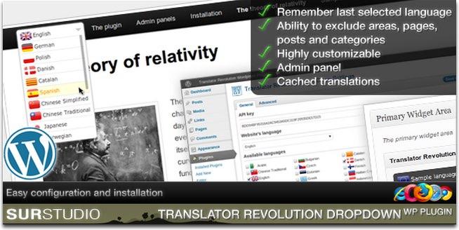 Ajax-Translator-Revolution