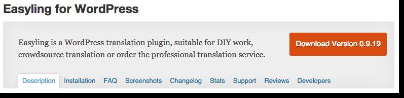 Easyling-for-WordPress-Plugin